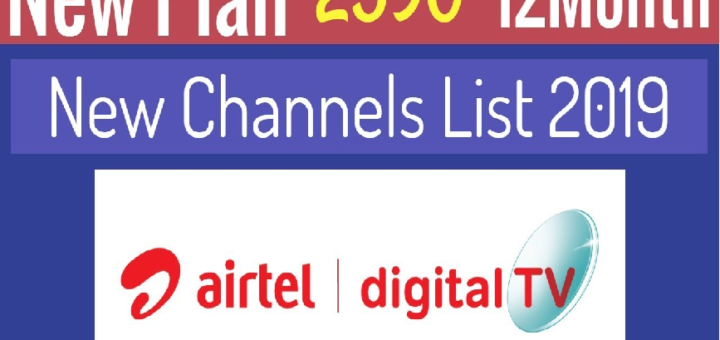 Enjoy best deals on getting informed about the best Airtel recharge offers